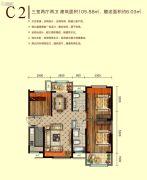 长乐府3室2厅2卫105平方米户型图