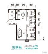 万科东湾半岛3室2厅2卫136--137平方米户型图