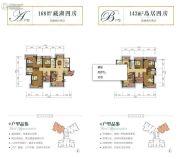 广铝荔富湖畔4室2厅2卫143--168平方米户型图