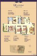 恒大茸景佳苑4室2厅2卫0平方米户型图