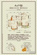 兴茂盛世国际3室2厅2卫122--148平方米户型图