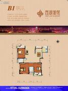 西湖御苑3室2厅2卫110--120平方米户型图