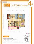 鑫苑芙蓉鑫家3室2厅2卫113平方米户型图