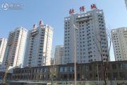 万泉・欧博城实景图