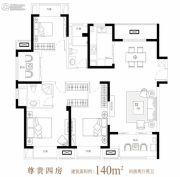 中城誉品4室2厅2卫140平方米户型图