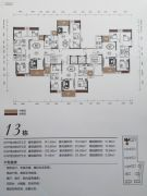 名晟花园3室2厅2卫71--141平方米户型图