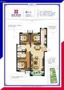 鑫苑・鑫中心3室2厅2卫0平方米户型图