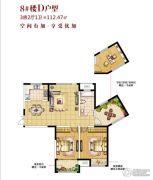 绿洲天逸城3室2厅1卫112平方米户型图