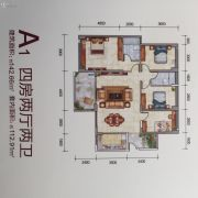 嘉鑫・阳光城4室2厅2卫142平方米户型图