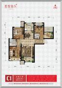 保利首开熙悦春天3室2厅2卫93平方米户型图