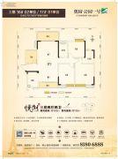 奥园公园一号3室2厅2卫130平方米户型图