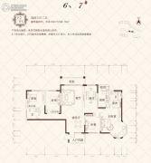 晟领国际4室3厅2卫208平方米户型图