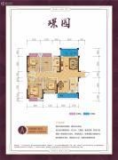 九华新城4室2厅2卫139平方米户型图