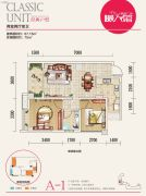 文杰莱茵广场2室2厅1卫67平方米户型图
