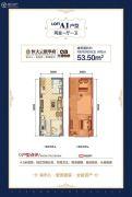 恒大云报华府・COM卡姆中心2室1厅1卫53平方米户型图