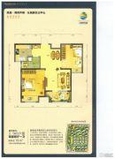 荣盛・锦绣外滩2室2厅1卫75平方米户型图