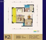 七彩云南第壹城2室2厅1卫79平方米户型图