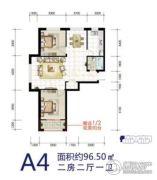 华源温泉度假公寓2室2厅1卫96平方米户型图