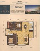 公园柒�3室2厅1卫123平方米户型图