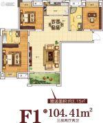 龙山国际3室2厅2卫104平方米户型图