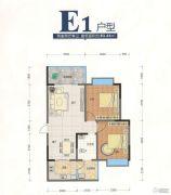 翰林尚品2室2厅1卫83平方米户型图