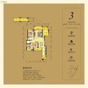 御江帝景3室2厅2卫153--154平方米户型图