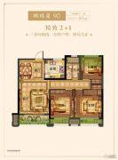 金地�m悦3室2厅1卫0平方米户型图