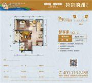 碧桂园珊瑚宫殿2室2厅1卫74--78平方米户型图