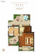 金秋・九里庭院4室2厅2卫229平方米户型图