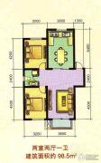 南风新苑2室2厅1卫98平方米户型图