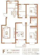 中州花都3室2厅2卫135平方米户型图