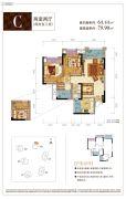 天泰钢城印象2室2厅1卫64平方米户型图