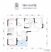 玫瑰园3室2厅2卫126平方米户型图