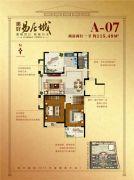 美好易居城 高层2室2厅1卫115平方米户型图