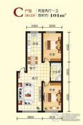 江畔阳光2室2厅1卫101平方米户型图