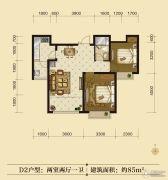 联邦御景江山2室2厅1卫85平方米户型图