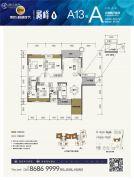 美的林城时代3室2厅2卫127平方米户型图