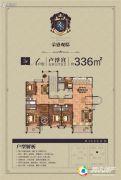 荣盛观邸5室3厅5卫336平方米户型图