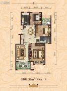中冶・黄石公园2室2厅1卫108平方米户型图
