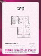 台州银泰城3室2厅1卫120平方米户型图