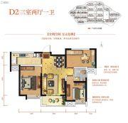 上实城开自然界3室2厅1卫0平方米户型图