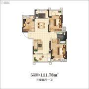 万景・三号院3室2厅1卫111平方米户型图