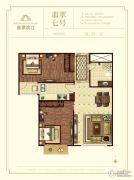 翡翠滨江2室2厅1卫86平方米户型图