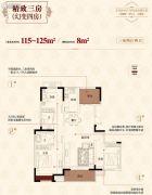 东渡香颂湾3室2厅2卫115--125平方米户型图