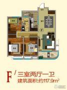 宝丽・阳光国际3室2厅1卫117平方米户型图