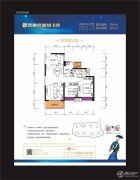 西粤京基城四期3室2厅1卫92平方米户型图