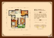 外海中央花园2室2厅1卫88--89平方米户型图