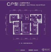 中海名钻花园3室2厅2卫127平方米户型图