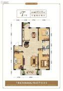 海富臻园3室2厅2卫0平方米户型图