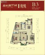 阳光新干线3室2厅2卫129平方米户型图